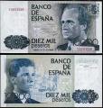 Billete Juan Carlos I 10000 pesetas Madrid 1985 S/C