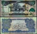 Billete Somalilandia 00500 Shillings S/C. 2011