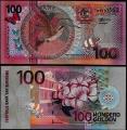 Billete Suriname 100 Gulden S/C. 2000