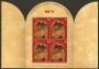 Carné de sellos Vaticano C1583. Navidad 2011