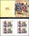 Carné de sellos Vaticano C1606. Navidad 2012