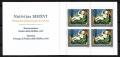 Carné de sellos Vaticano S/N. Navidad 2016