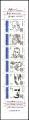Carnet Sellos Francia Año 1991 Nº 2687. Personajes