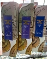 Coleccion Monedas del Mundo Bolaffi Orbis-Fabbri. 258 Valores