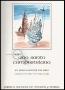Documento Filatélico Nº 017. XV Feria Nacional Sello 82