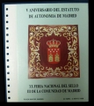 Documento Filatélico S/N. Feria Nacional Sello Madrid 1988