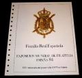Documento Filatélico S/N. Exposición Mundial España 1984