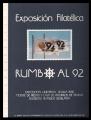 Documento Filatélico S/N. Exposición Universal Rumbo al 92