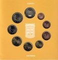 Euroset de España 2020 - Arquitectura Mudéjar Aragón