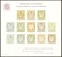 HB001.Reedición de los sellos del año 1910