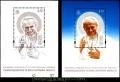 HB 1657-58. Canonización Juan XXIII y Juan Pablo II.2 Valores