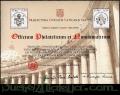 HB 0041 - 1608-9. Restauración Columnas Plaza San Pedro