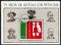 Hoja Bloque México Nº 030 (**)