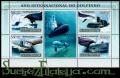 Hoja bloque Guinea Bissau 2007 (**). Delfines