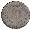 Jetón o Ficha Catecismo 10 Centimos 1920/30 MBC-