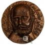 Medalla conmemorativa del escritor Palacio Valdés
