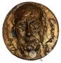 Medalla conmemorativa del dramaturgo A. Casona
