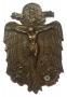 Medalla Cofradía Santísimo Cristo Mutilado (Málaga)