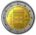 Moneda 2 euros de España 2020. Torre Mudejar Aragon