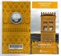 Moneda 2 euros de España 2020. Torre Mudejar Aragon PROOF