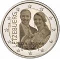 Moneda 2 euros de Luxemburgo 2020. Charles Jean (holograma)