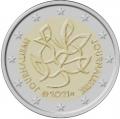 Moneda 2 euros de Finlandia 2021 Periodismo