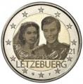 Moneda 2 euros de Luxemburgo 2021. Matrimonio (holograma)