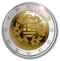 Moneda 2 euros de Grecia 2021 - Revolucion Griega