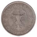 Moneda Alemania - III Reich 5 REICHSMARK 1935-A MBC
