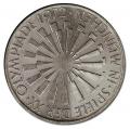 Moneda Alemania 010 Marcos. 1972 Espiral (F). S/C