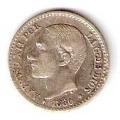 Moneda Alfonso XII 0,50 céntimos peseta 1880 (MSM).MBC