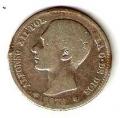 Moneda Alfonso XII 01 Peseta 1876 *--.--.RC