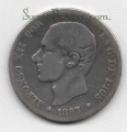 Moneda Alfonso XII 02 Pesetas 1883 *--.-- (MSM).BC