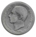 Moneda Alfonso XII 01 Peseta 1881 *--.--.BC