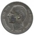 Moneda Alfonso XII 01 Peseta 1885 *--.86 (MSM).MBC-