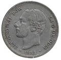 Moneda Alfonso XII 02 Pesetas 1881 *--.-- (MSM).BC+