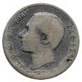 Moneda Alfonso XII 01 Peseta 1882 *--.--.BC
