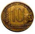 Moneda Argentina 0,10 centavos 1950. MBC