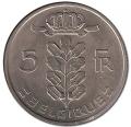 Moneda Bélgica 005 Francos 1949 MBC
