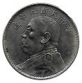 Moneda China 0001 Yuan 1919/21 MBC. Ag. 0,890