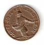 Moneda Consejo Asturias y León 01 peseta 1937.MBC