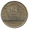 Moneda Consejo Santander,Palencia y Burgos  50 céntimos 1937 PJR