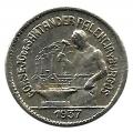 Moneda Consejo Santander,Palencia y Burgos  50 céntimos 1937 MBC