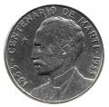 Moneda Cuba 01 Peso 1953 Cent. Marti S/C