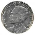 Moneda Cuba 01 Peso 1953 EBC+. Ag. 0,900