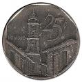 Moneda Cuba 0,25 Centavos 2006 MBC