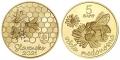 Moneda Eslovaquia 5 Euros 2021 - Fauna. 1ª ABEJA