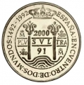 Moneda España 2000 Pesetas 1991.Proof. I Serie Iberoamerica