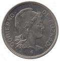 Moneda Euzkadi 02 pesetas 1937.EBC