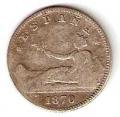 Moneda Gobierno Provisional 01 peseta 1870 .BC+